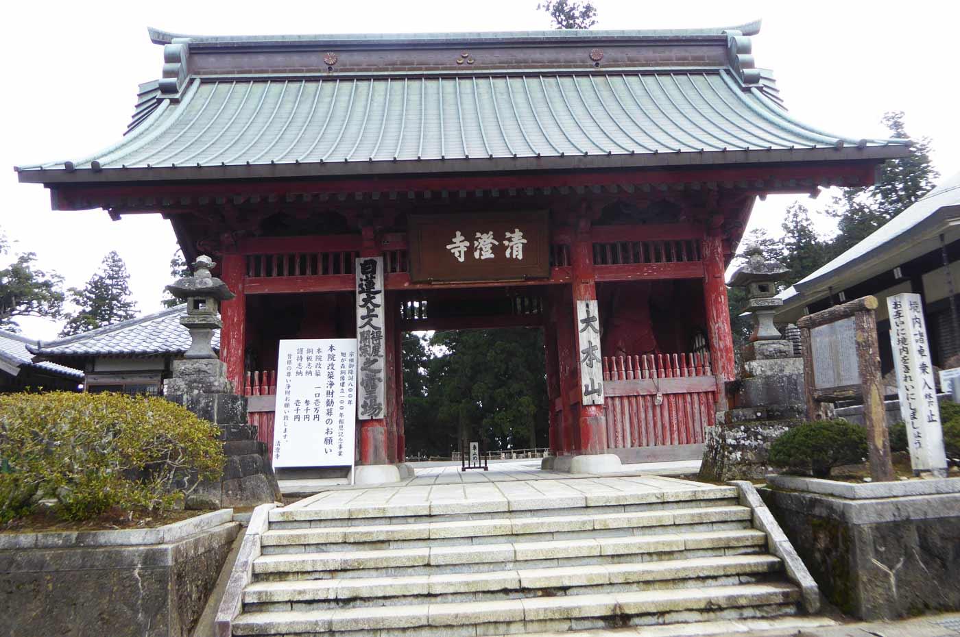 清澄寺の仁王門
