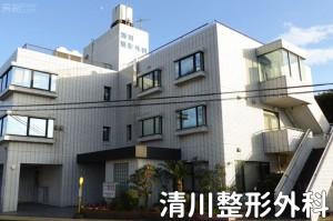清川整形外科の入口