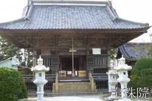 宝珠院の本堂