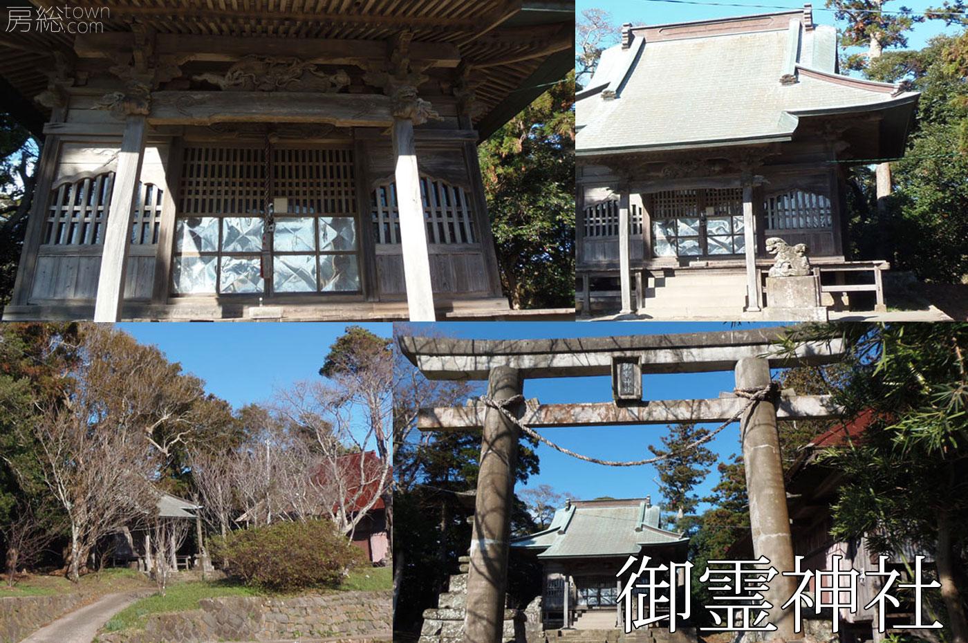 御霊神社の境内