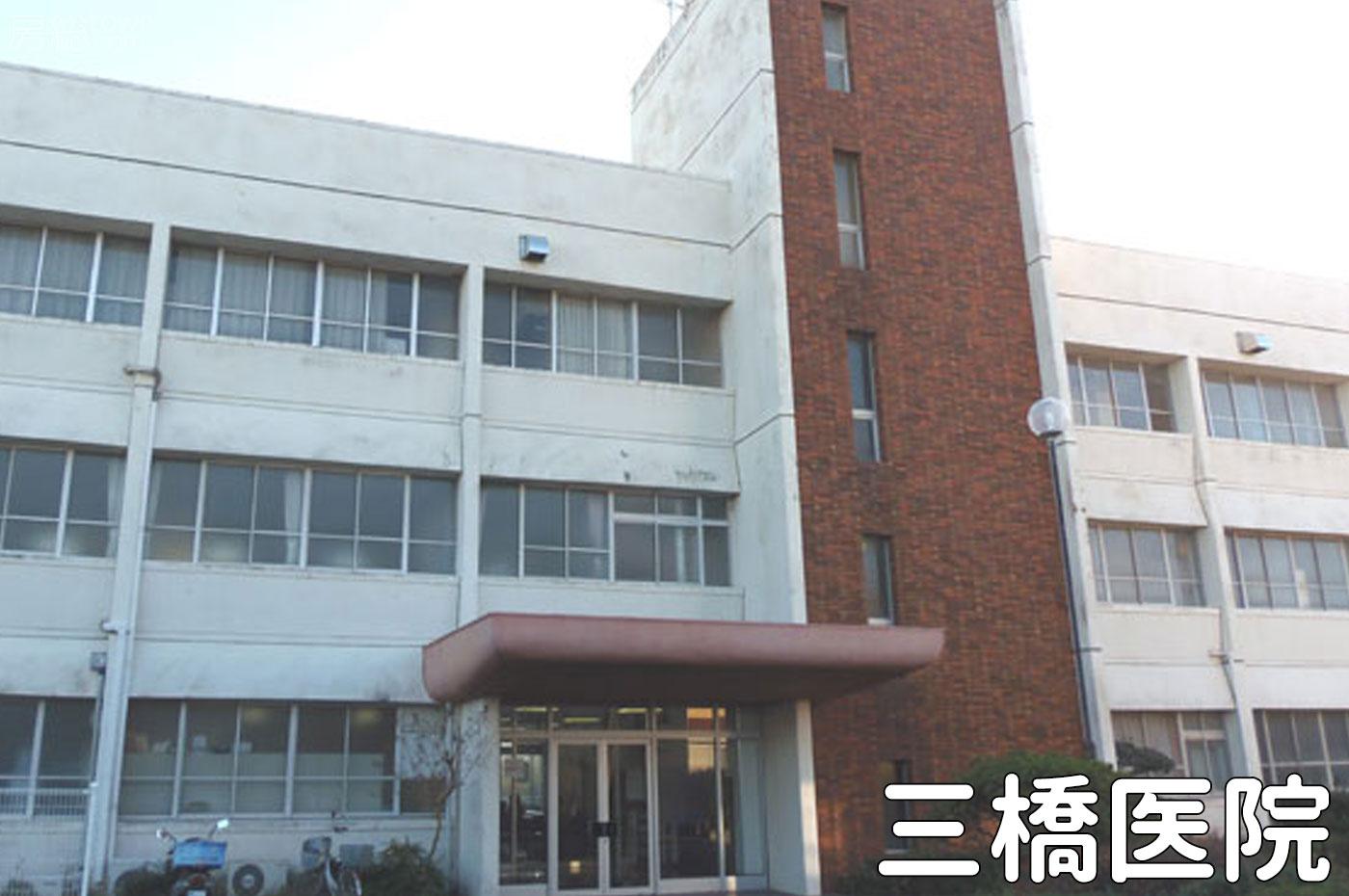 三橋医院の玄関