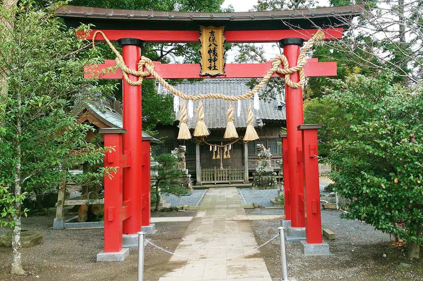吉保八幡神社の鳥居