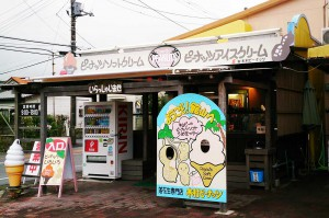 木村ピーナッツの店舗