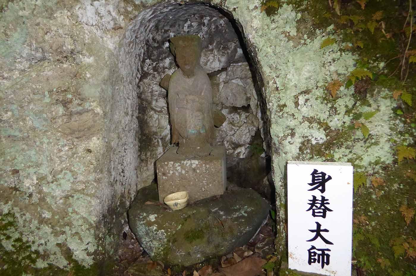 高野山霊場八十八ヶ所の