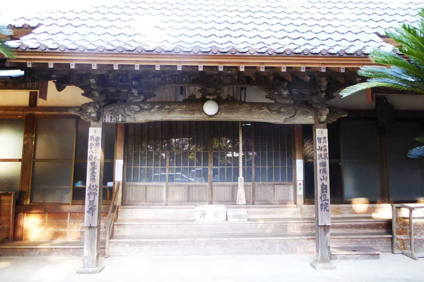 松野尾寺の本堂の写真
