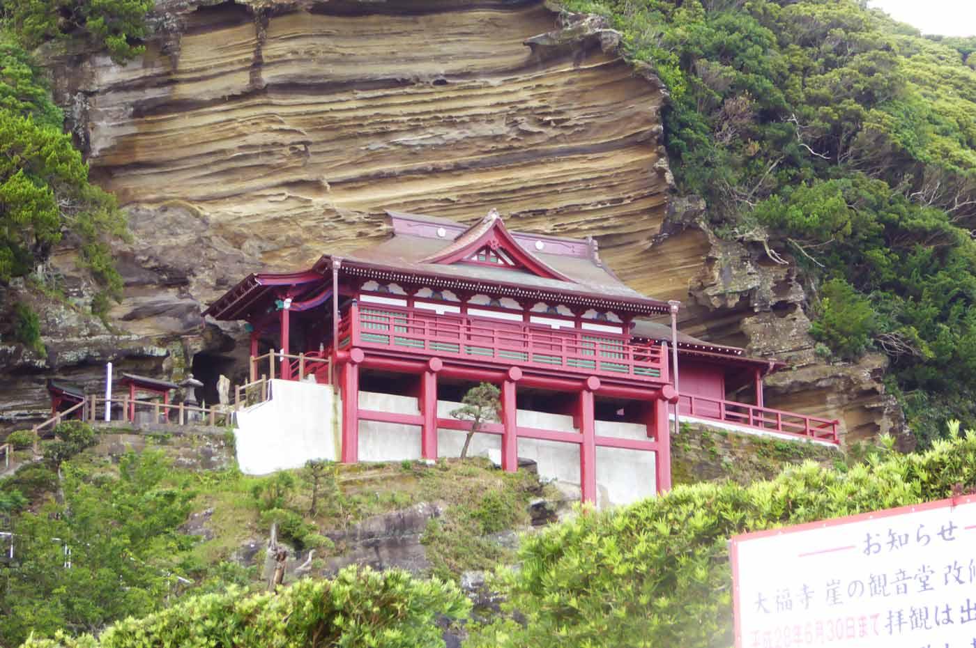 諏訪神社から観音堂への階段