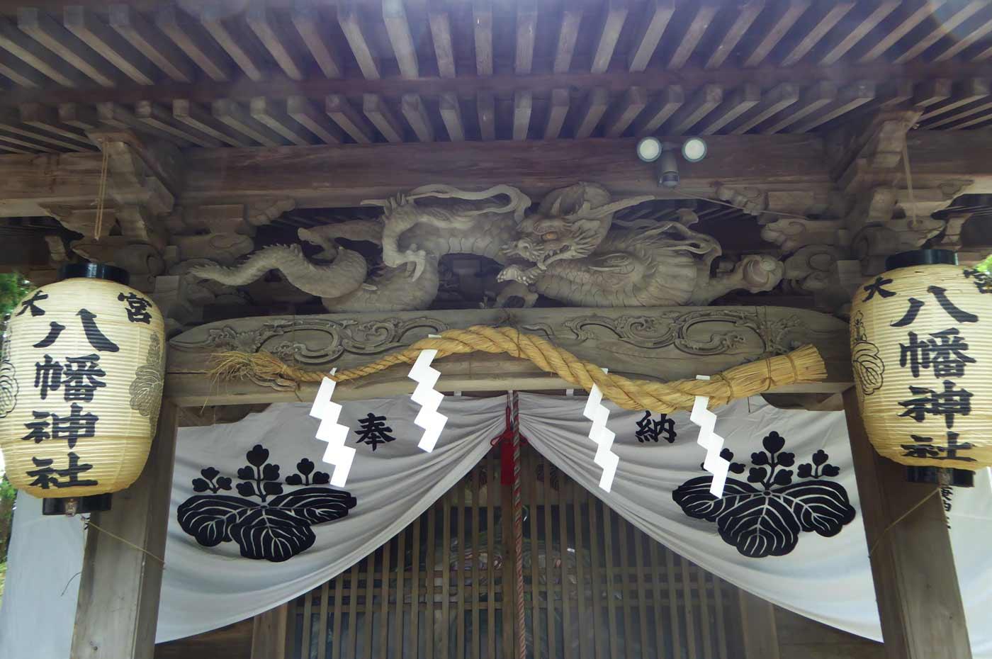大宮八幡神社の龍の彫刻