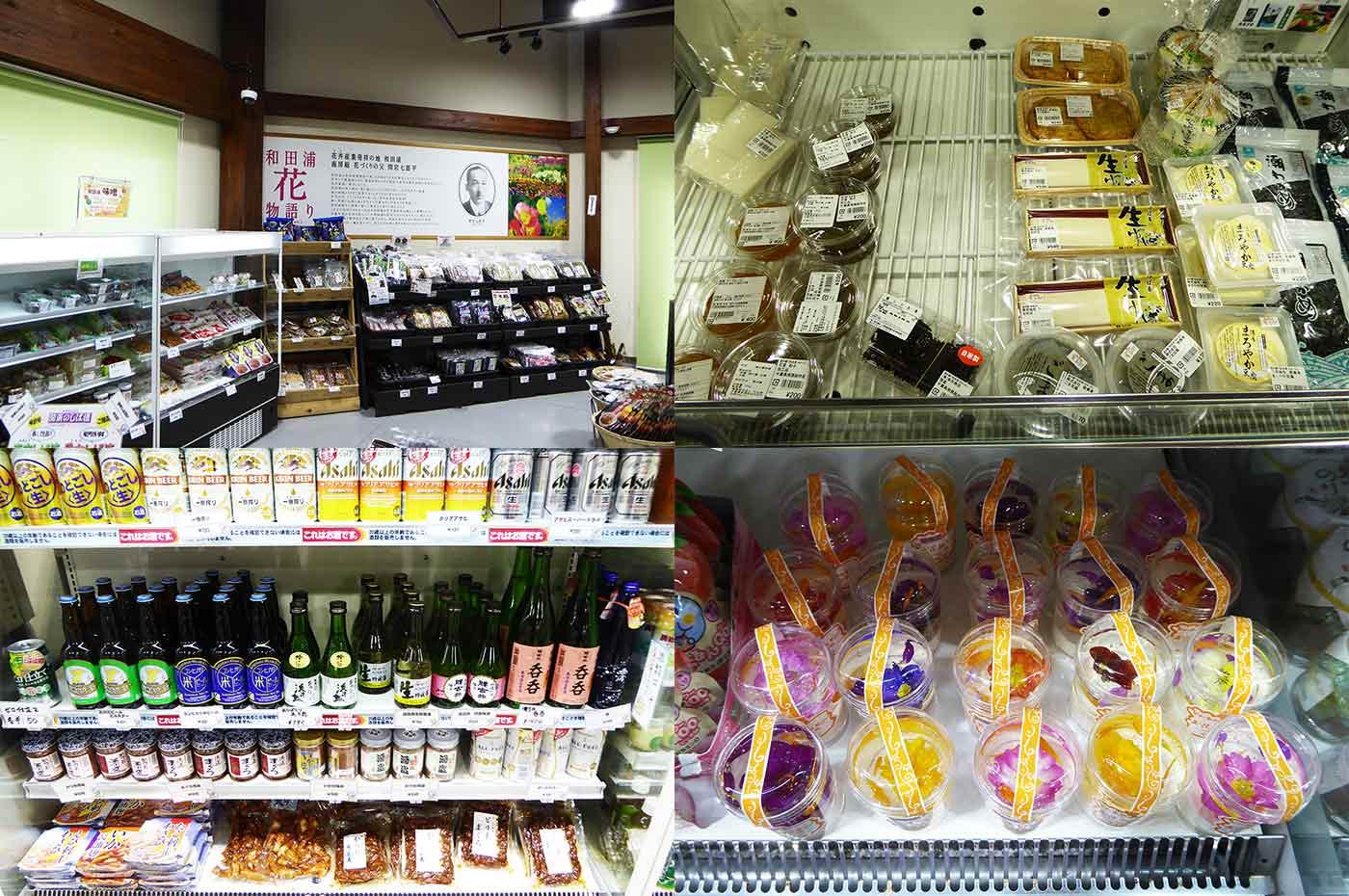道の駅和田浦 WA・O!のおみやげ売り場の画像
