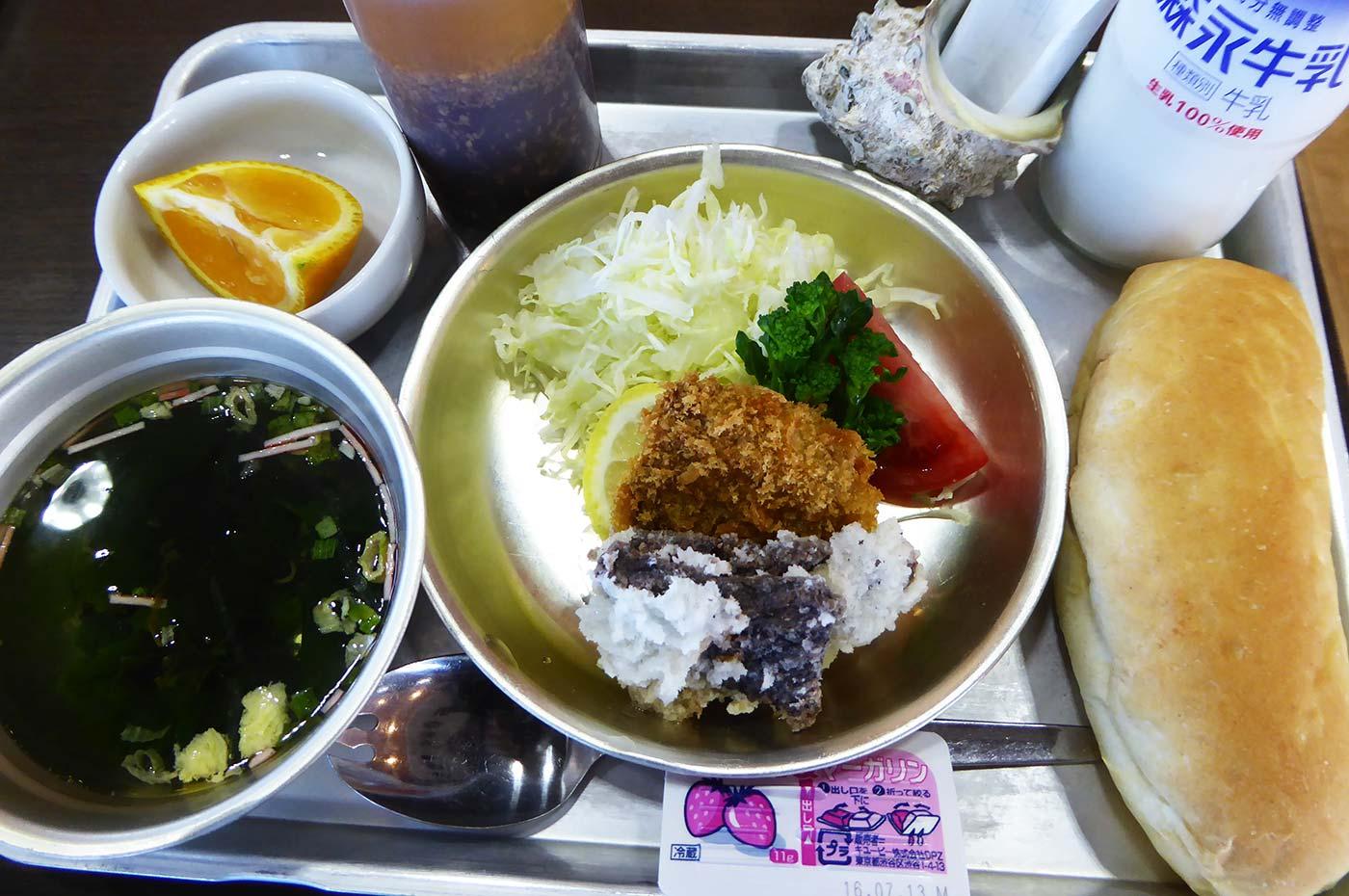 道の駅和田浦 WA・O!のクジラ給食の画像