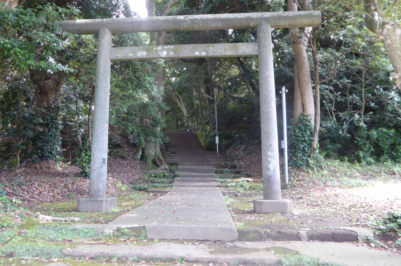 船越鉈切神社の二の鳥居