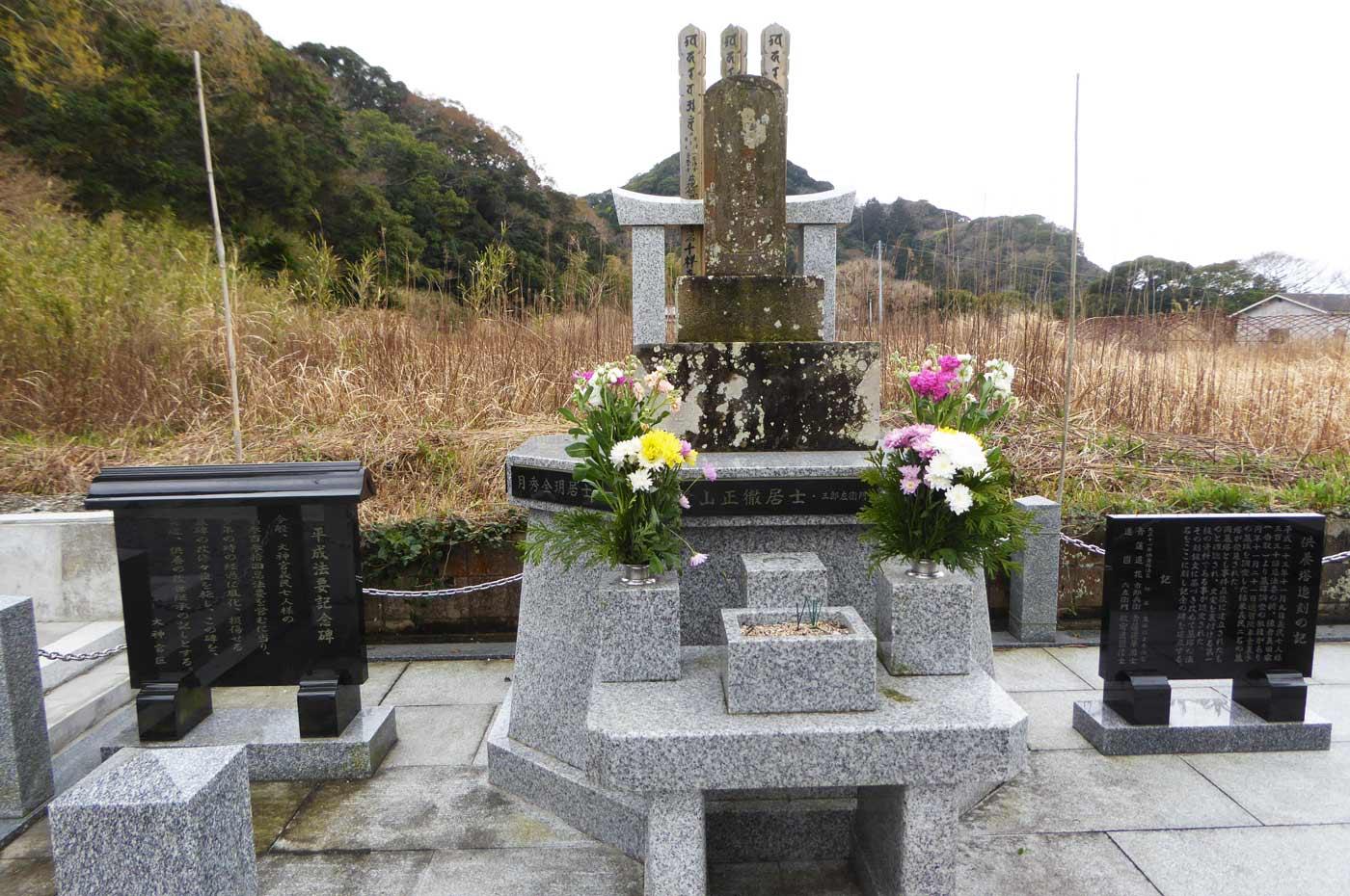 千祥寺の7人様の供養碑(正面)