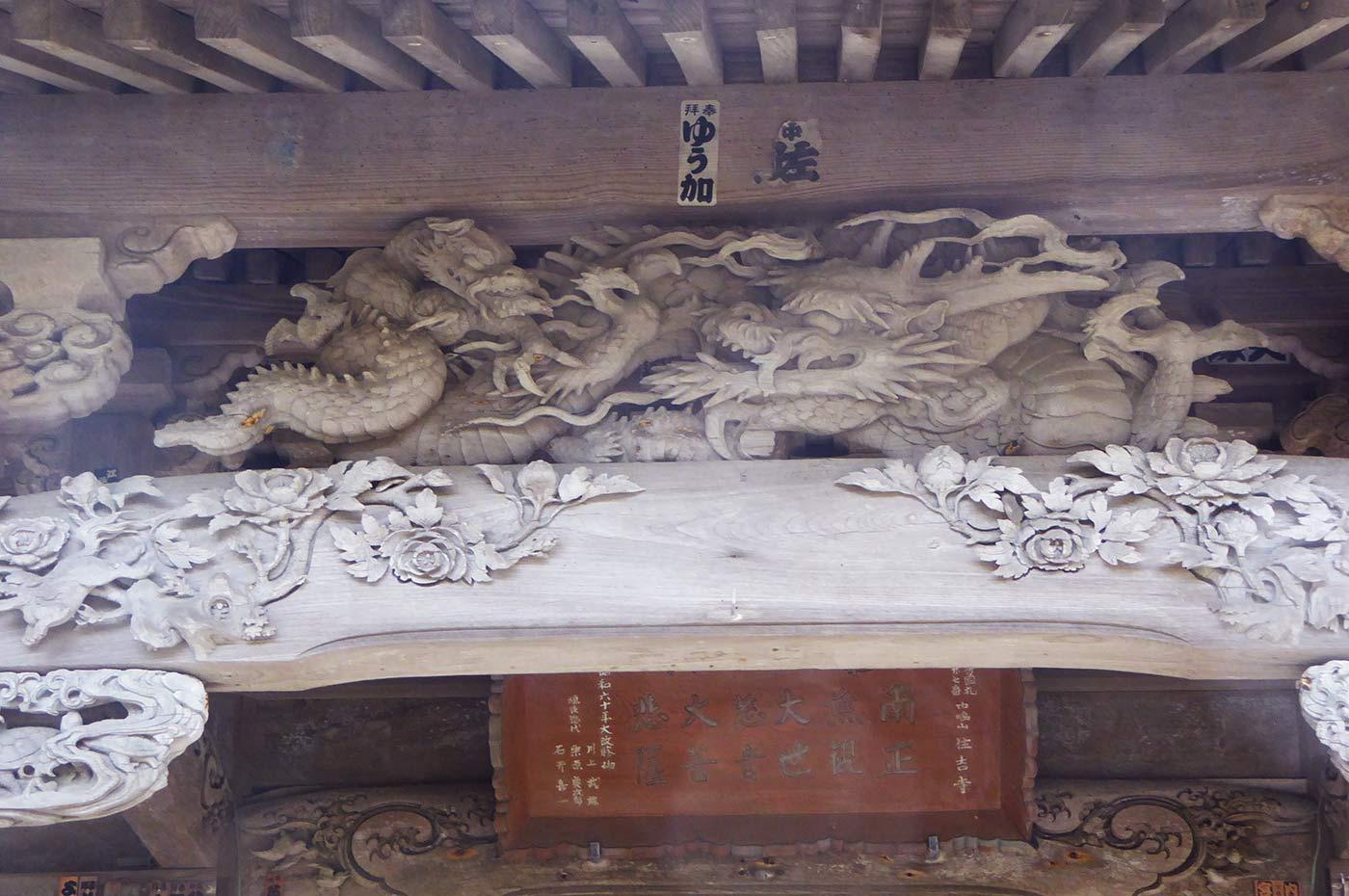 住吉寺観音堂 初代後藤義光の龍の彫刻