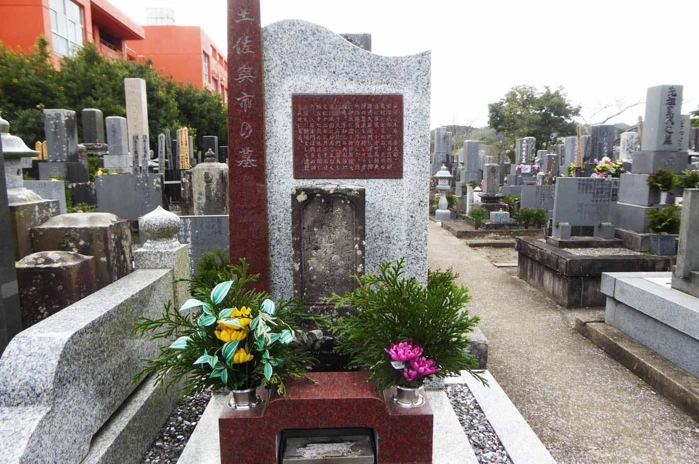 東仙寺 土佐与一の墓の画像