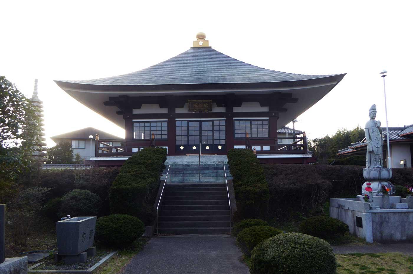 愛宕山白雲寺地蔵院