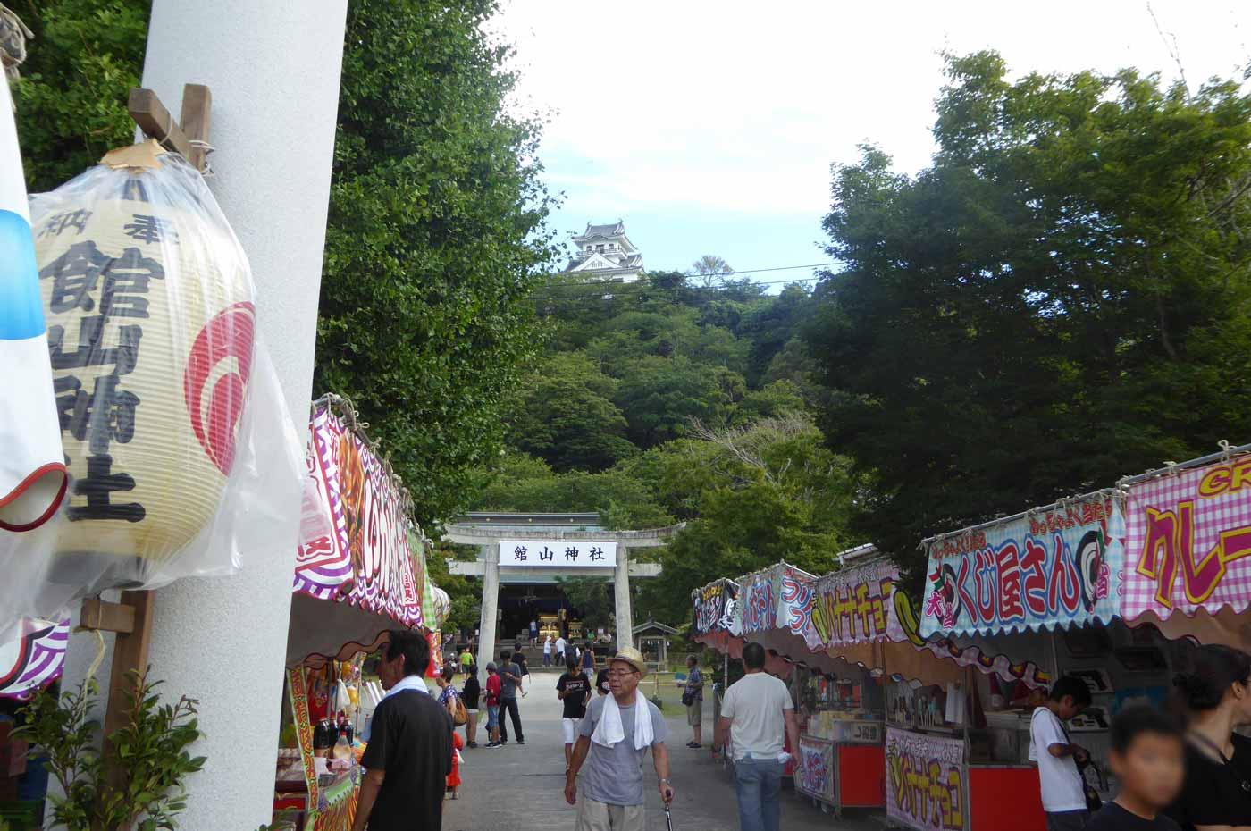 館山の祭り 館山神社の様子