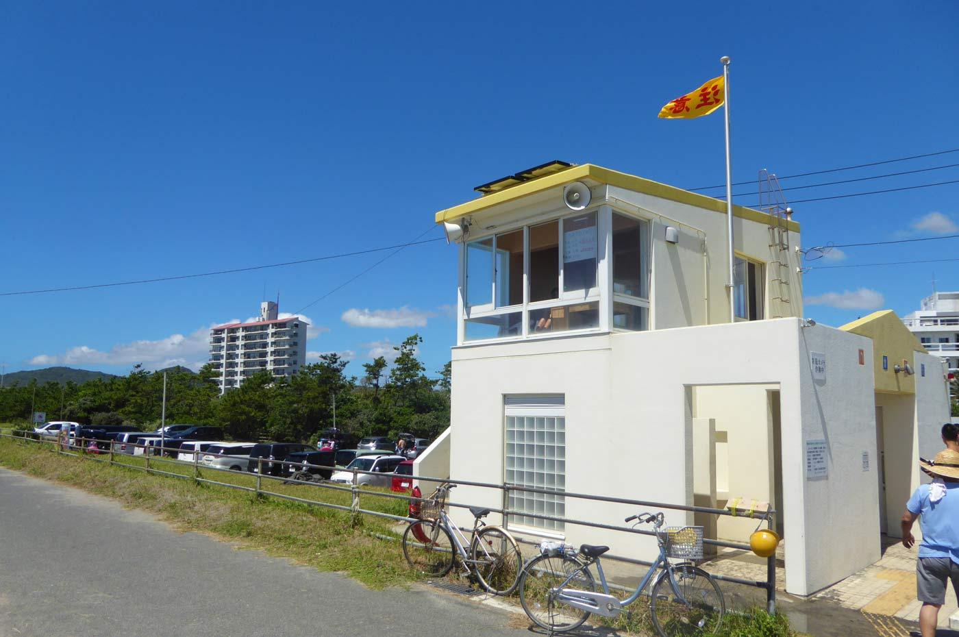 瀬戸浜海水浴場の監視所