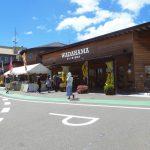 道の駅 和田浦WA・O!の外観画像