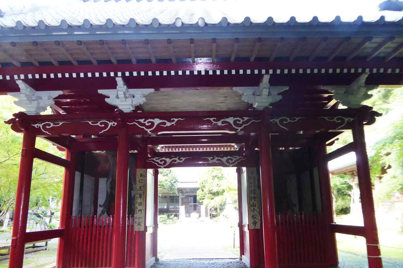 小松寺の仁王門の画像