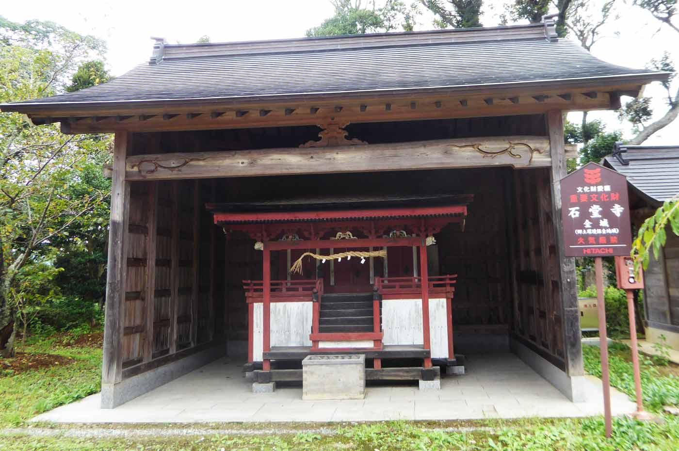 石堂寺の山王堂(千葉県指定文化財)の画像