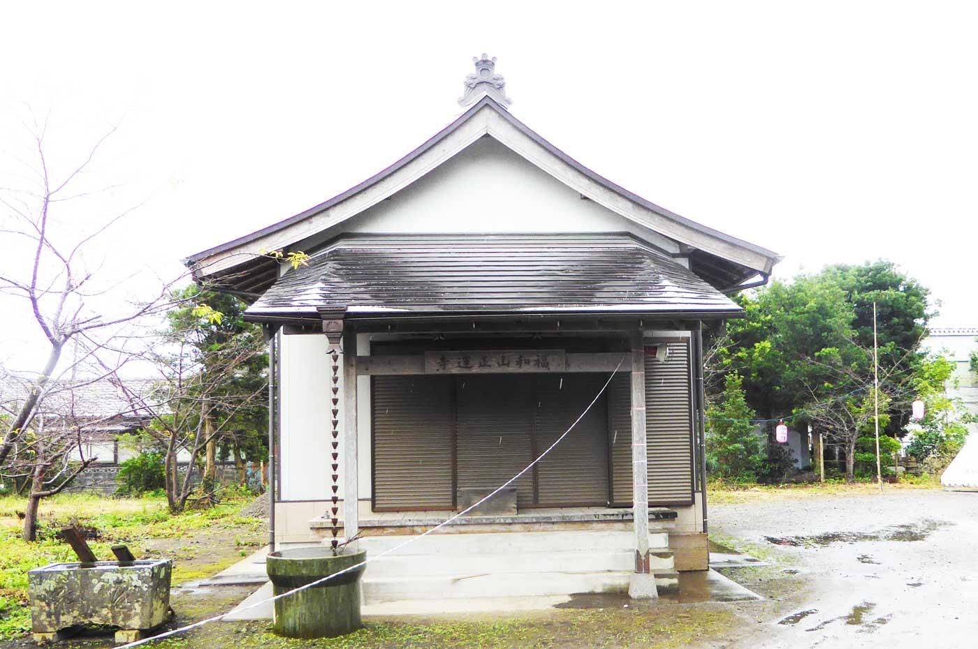 正運寺の本堂