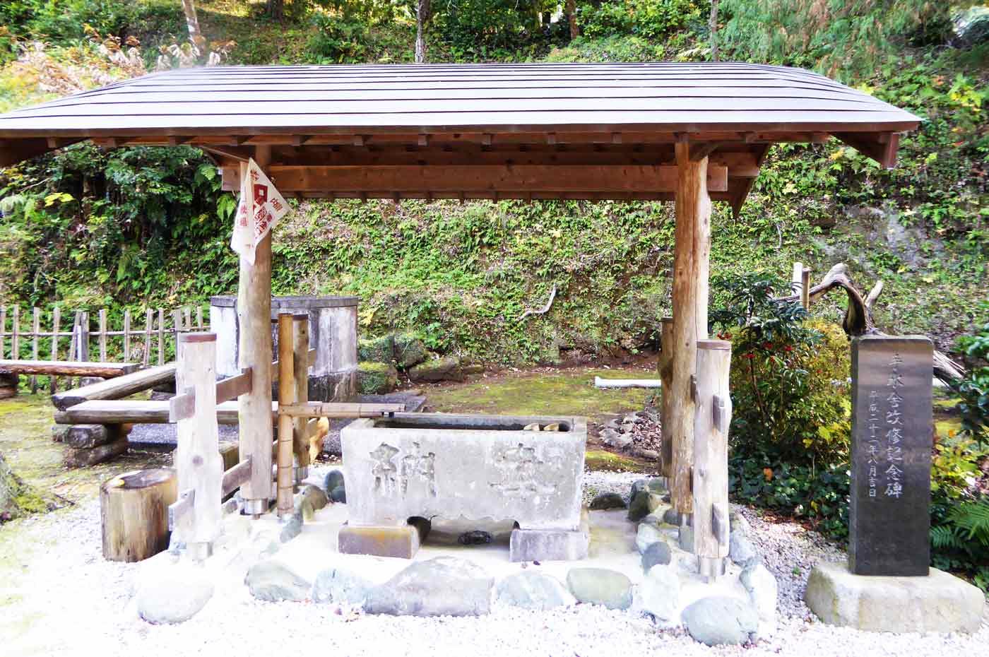 松野尾寺の手水舎の写真