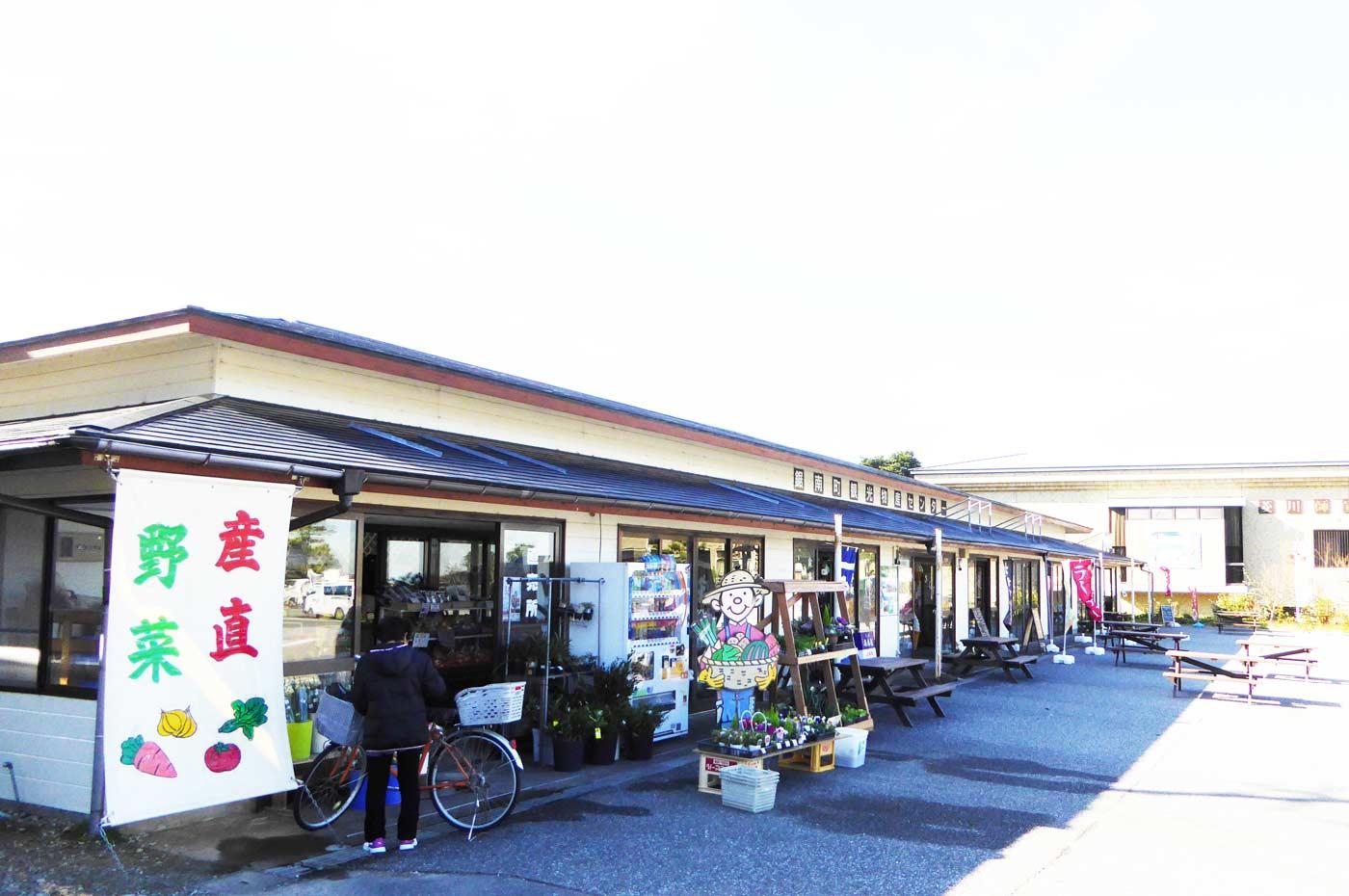 道の駅きょなんの観光物産センター