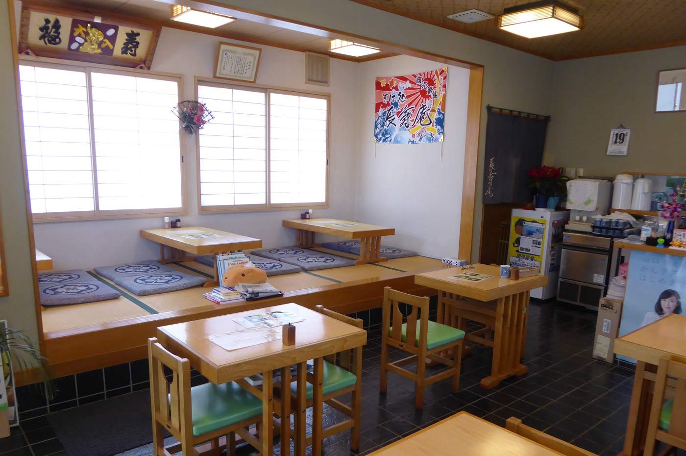 長寿庵の座敷