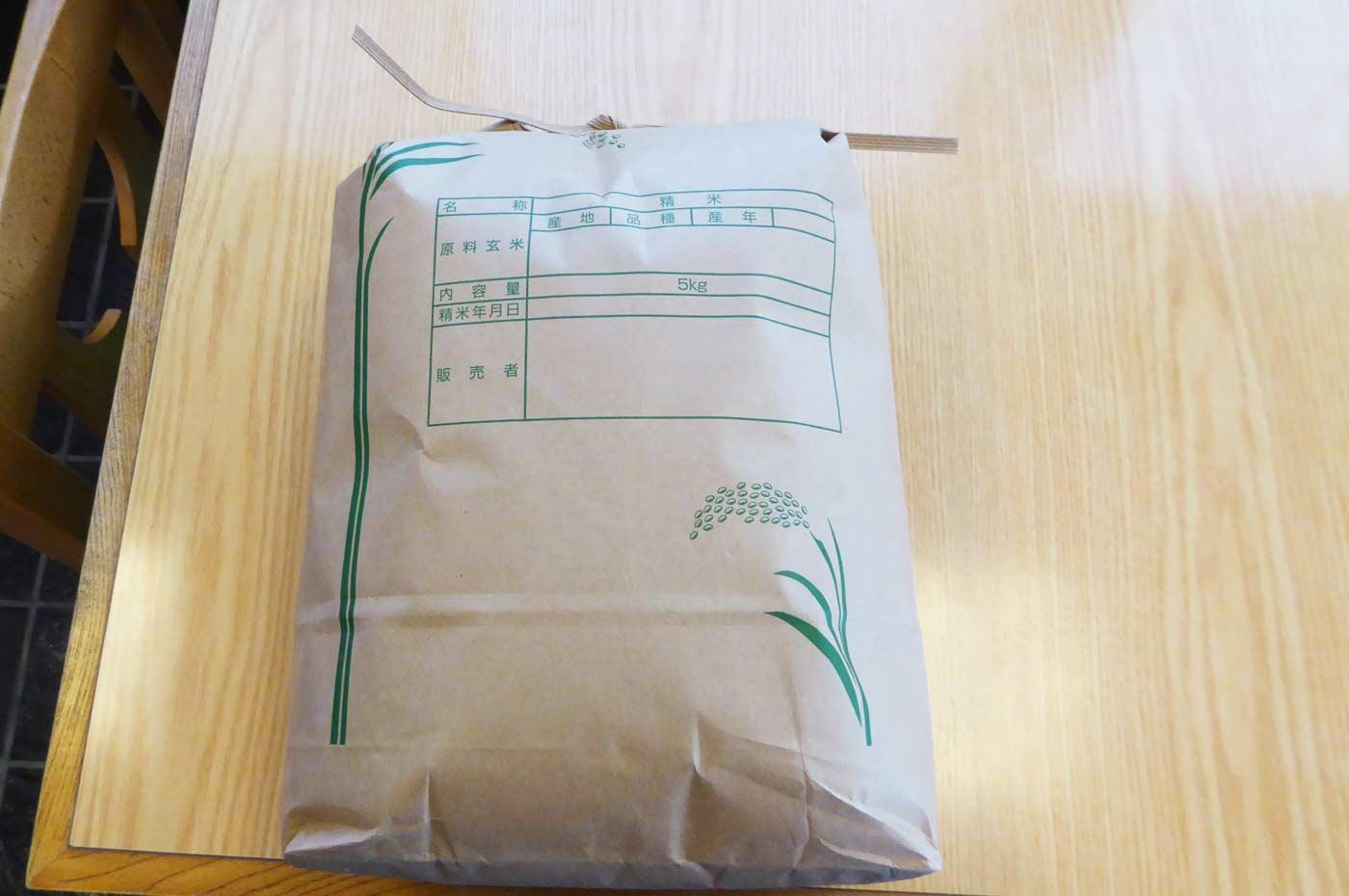 自家製の米