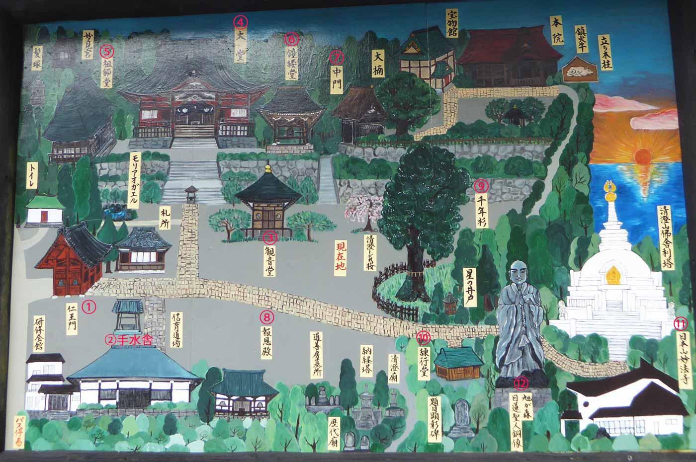 清澄寺の境内案内