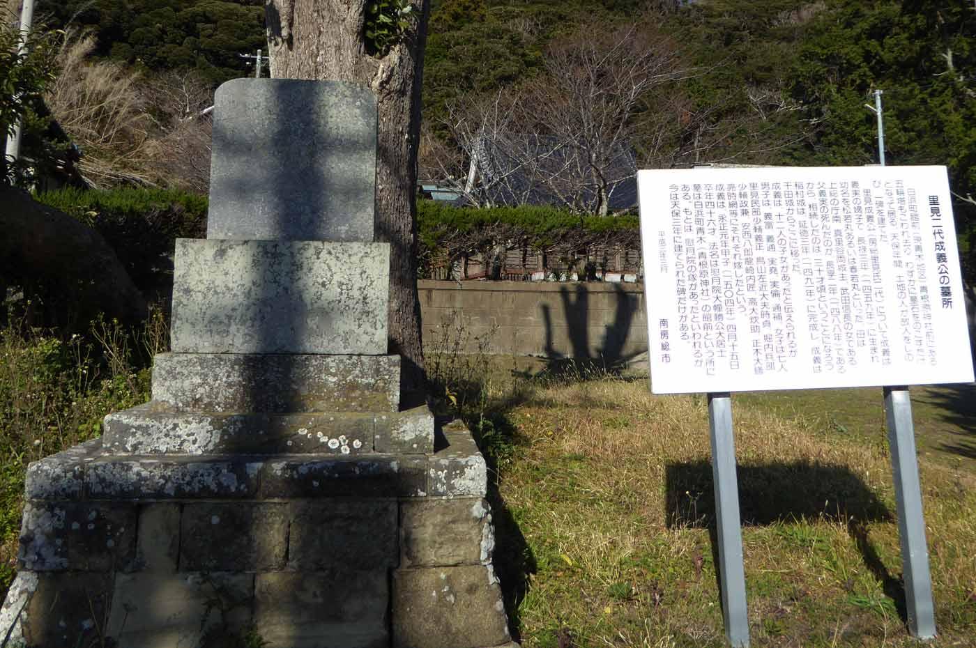 青根原神社の画像