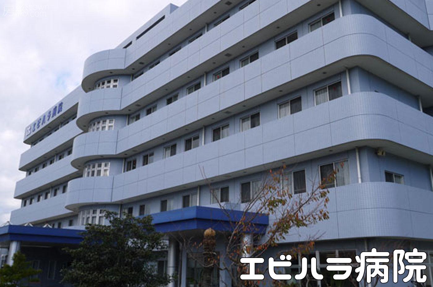 エビハラ病院のホール