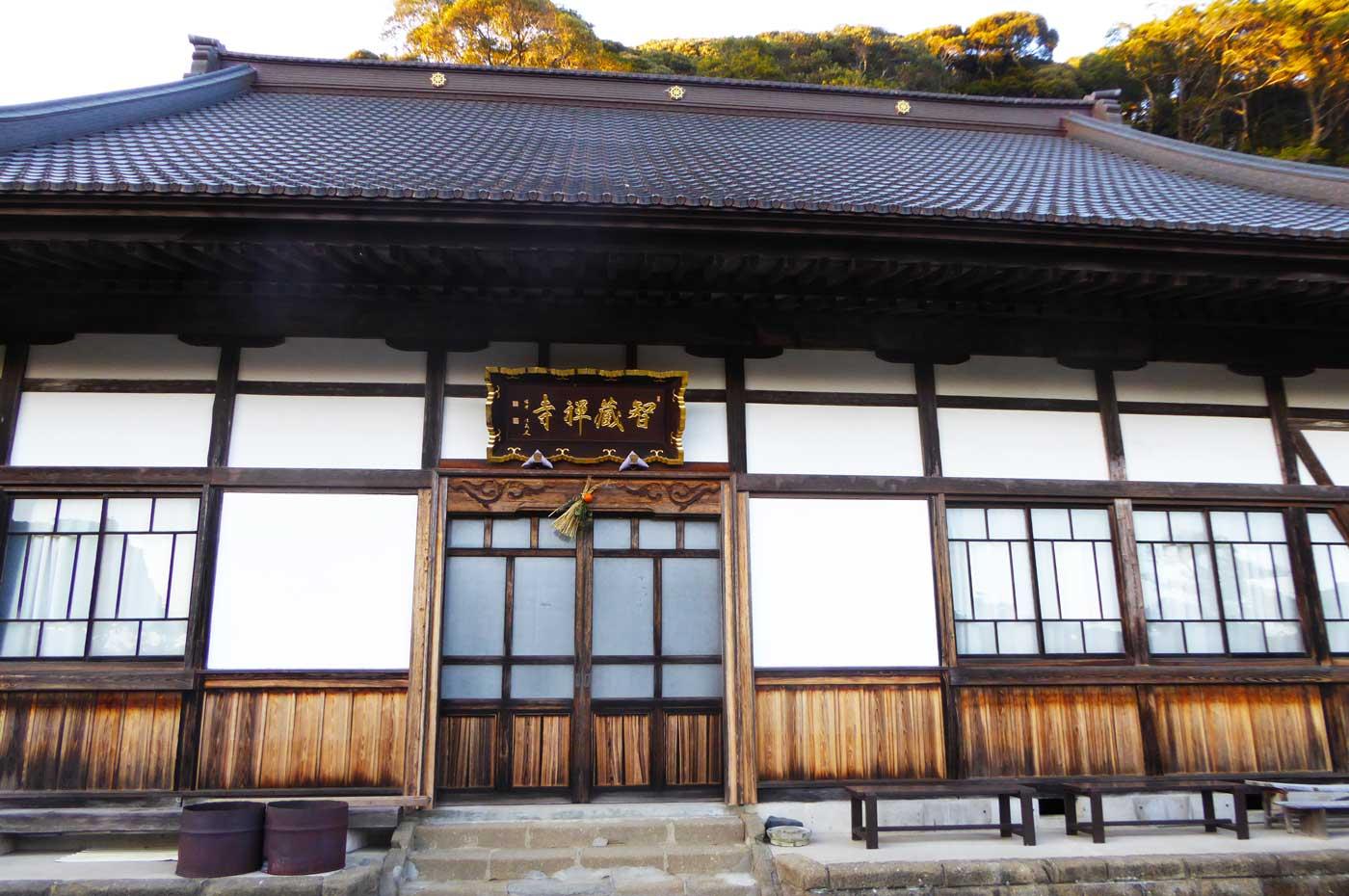 智蔵寺の本堂