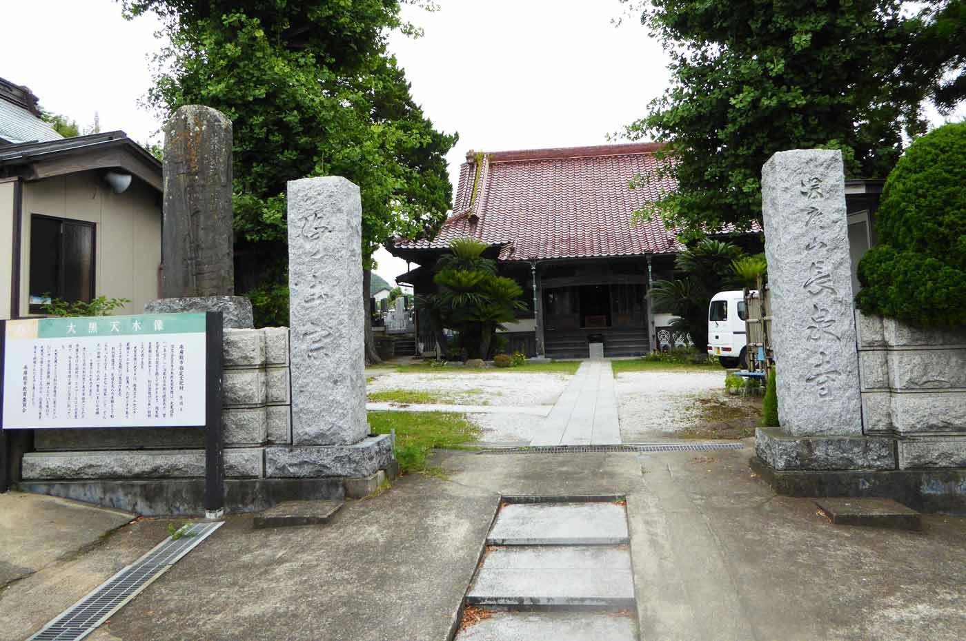 長泉寺の入口