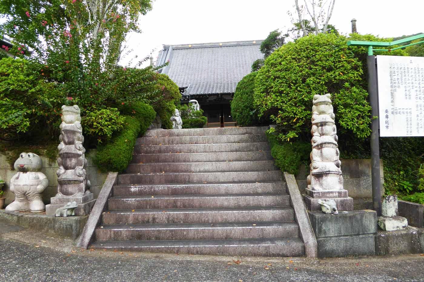 長福寺の入口