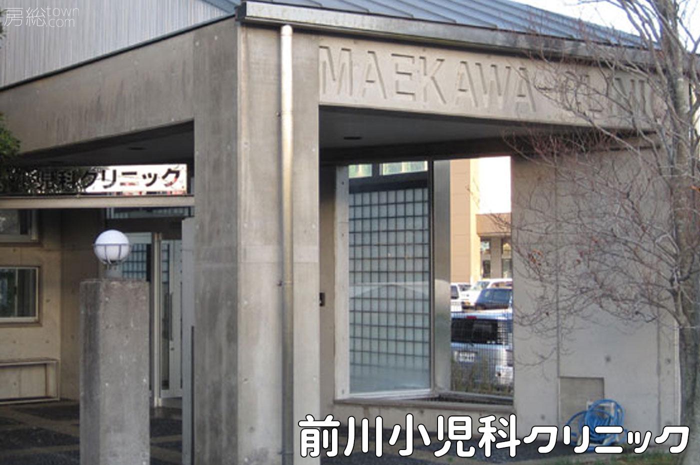 前川小児科クリニックの玄関