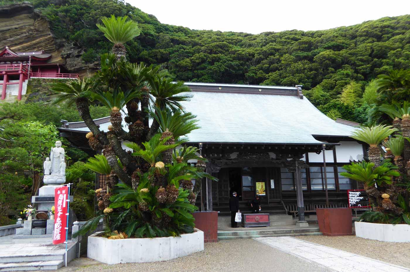 大福寺本堂と観音堂の画像