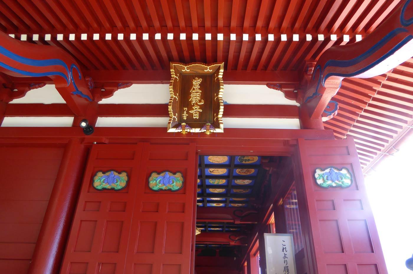 観音堂の入口の画像