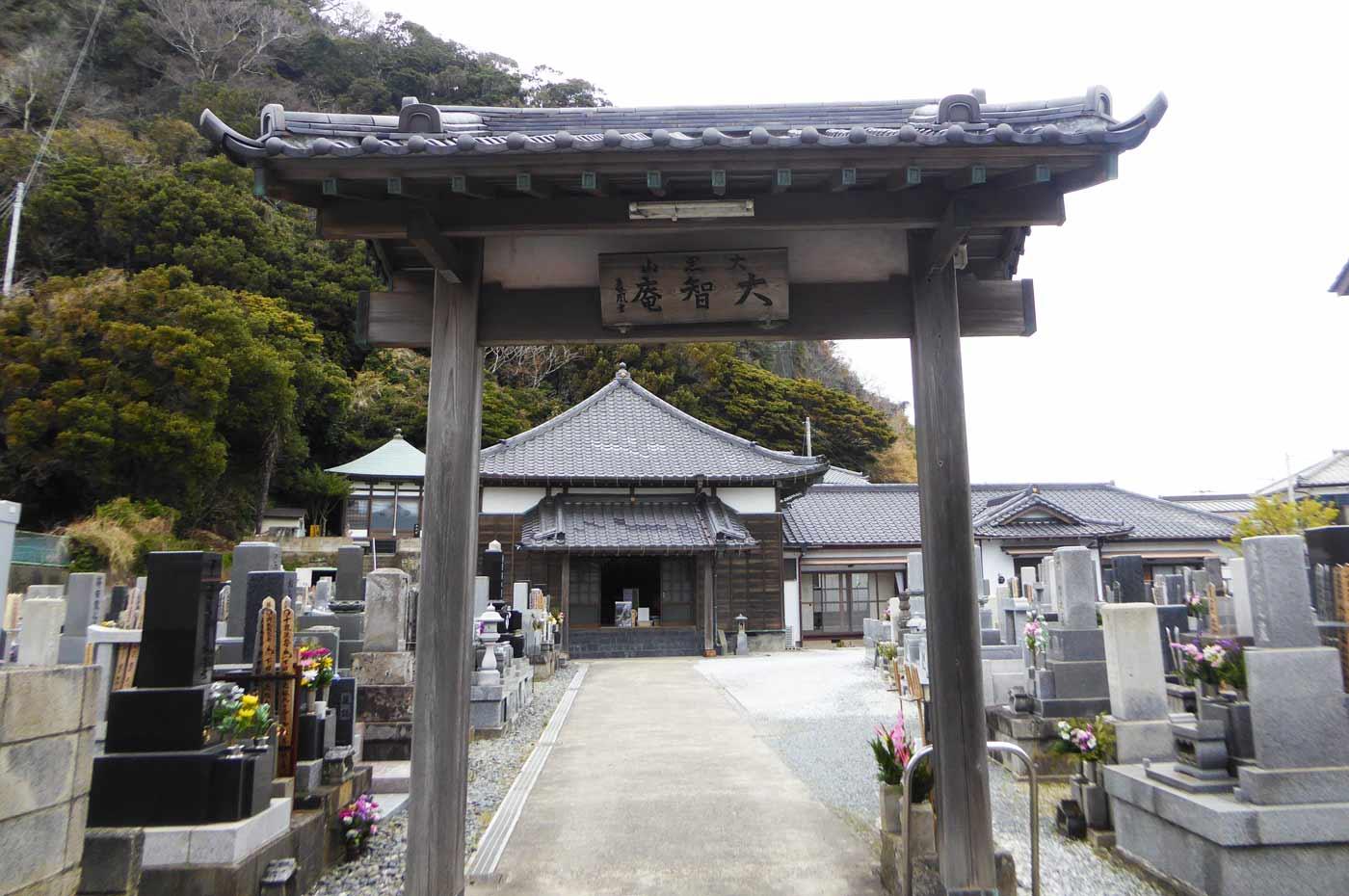 大智庵山門の画像