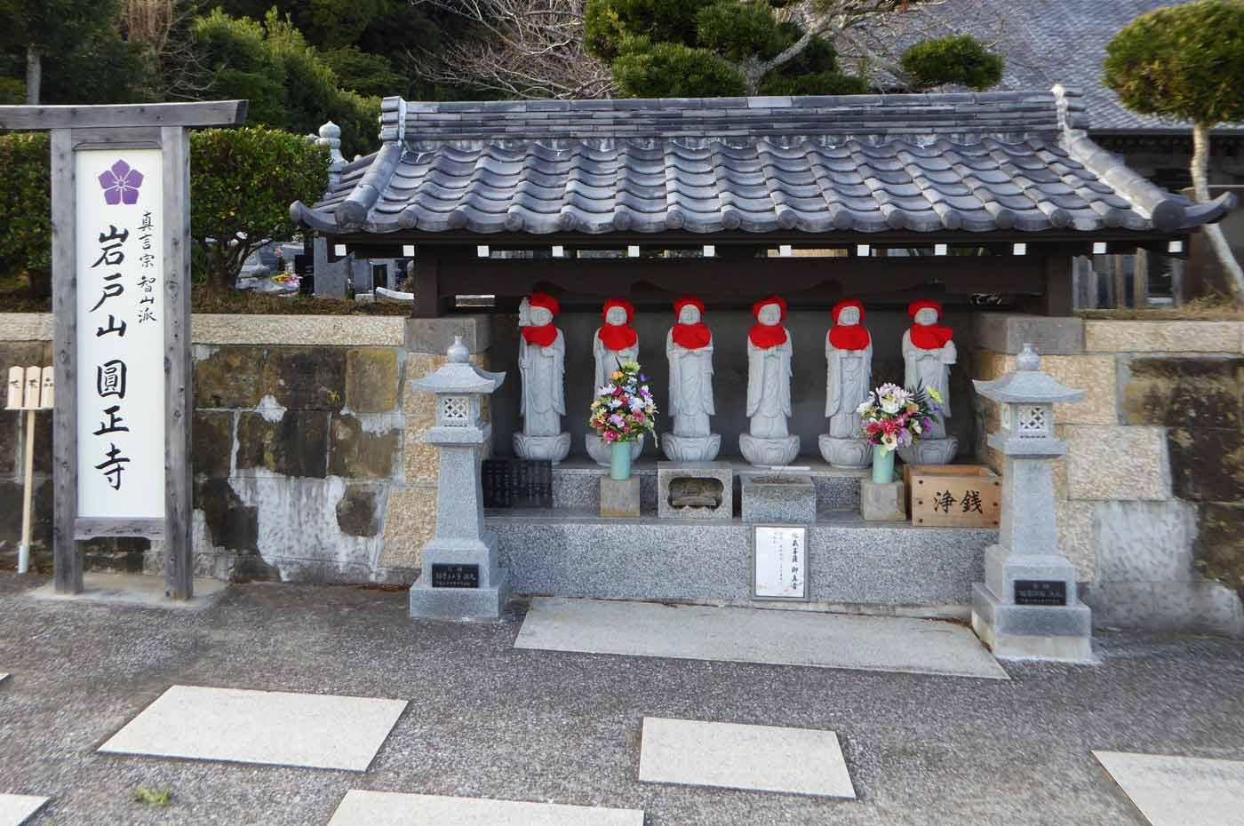 円正寺六地蔵の画像