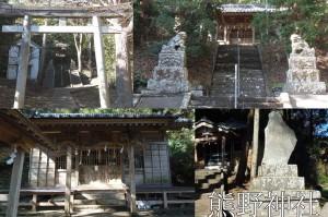 熊野神社(和田町黒岩)の境内の画像