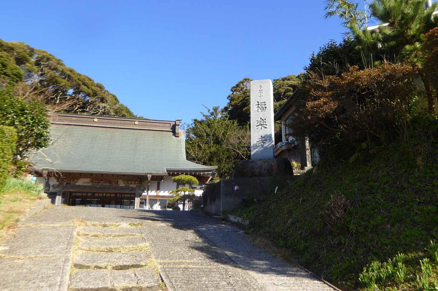 福楽寺の本堂の画像