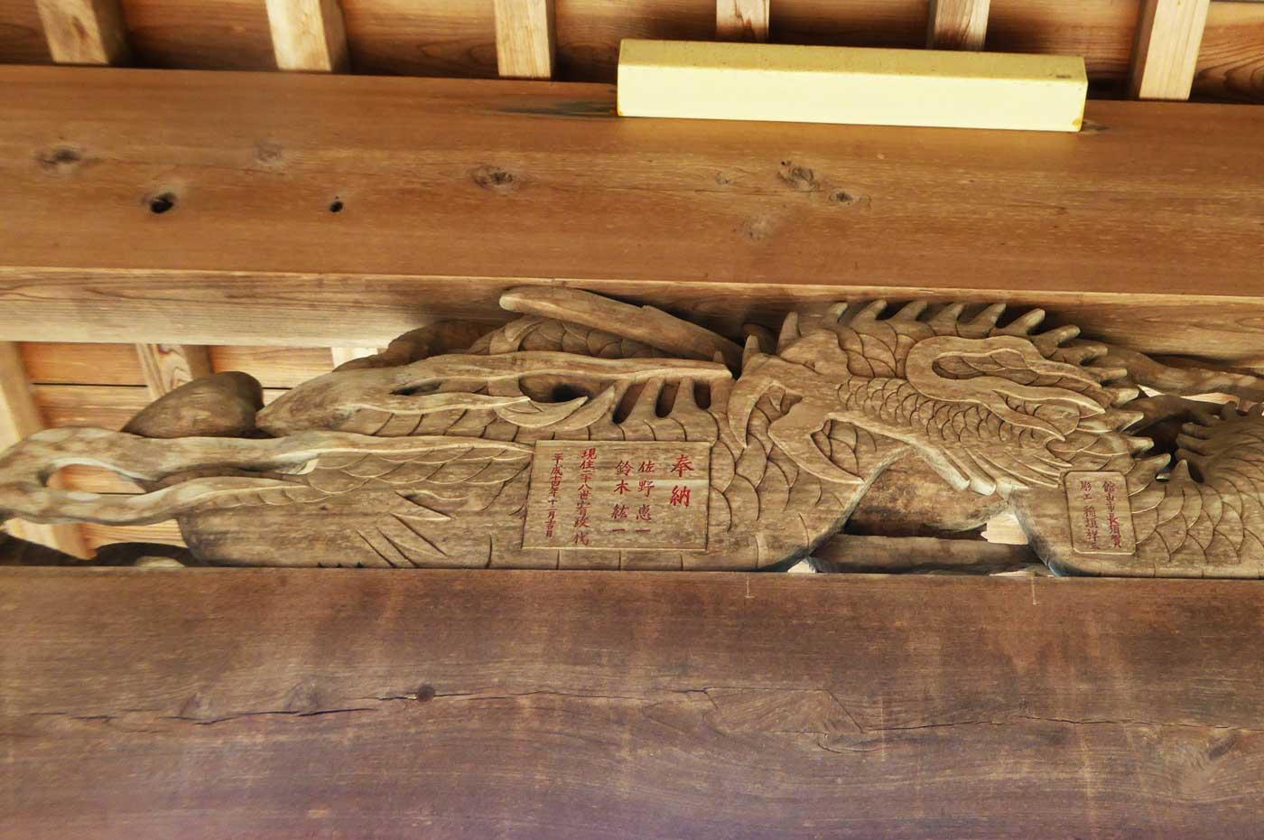 福楽寺の稲垣祥三の彫刻