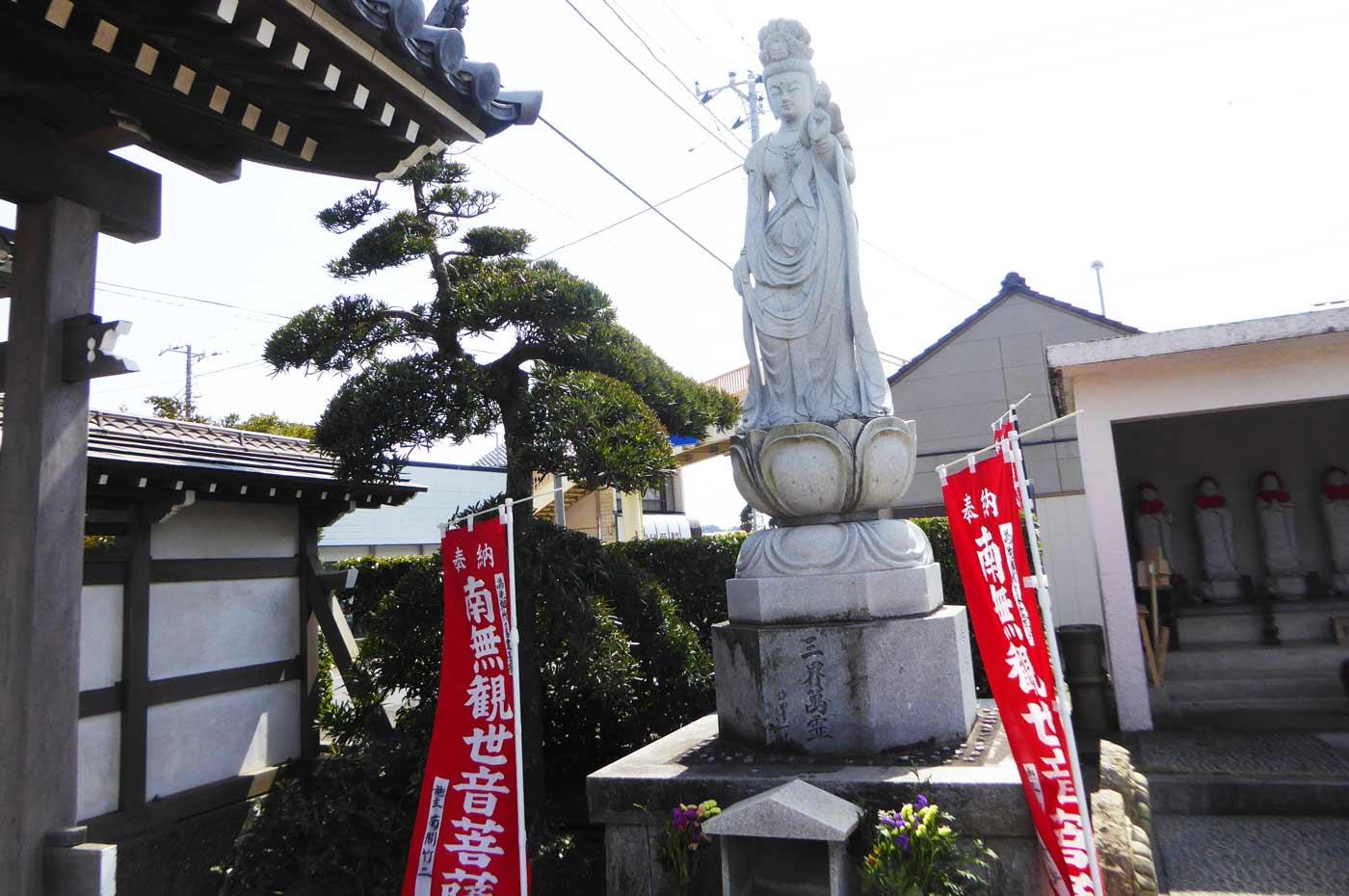 極楽寺観世音菩薩の画像