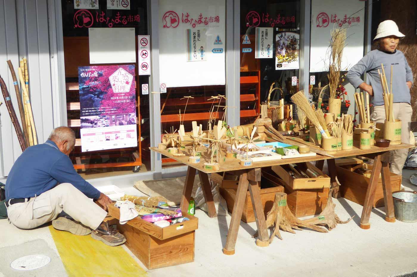 ローズマリー公園の竹細工の売り場
