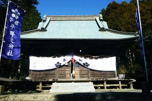 平群天神社の大祭典