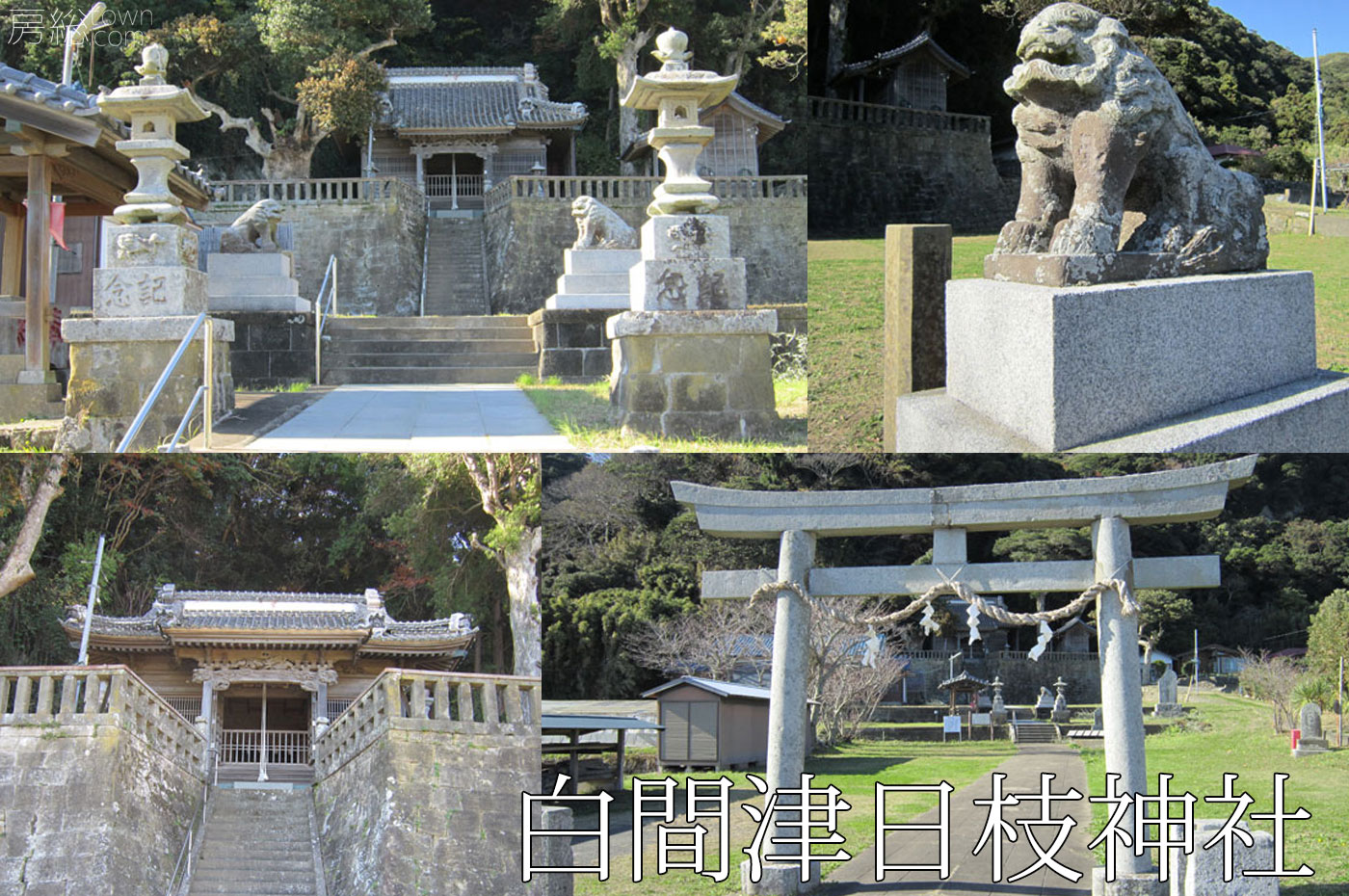 白間津日枝神社の画像