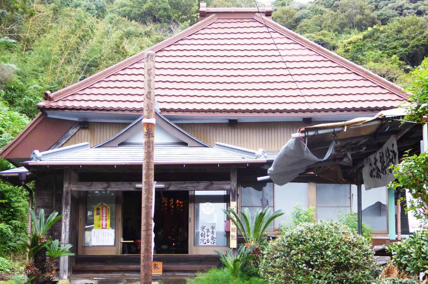 宝樹院の本堂