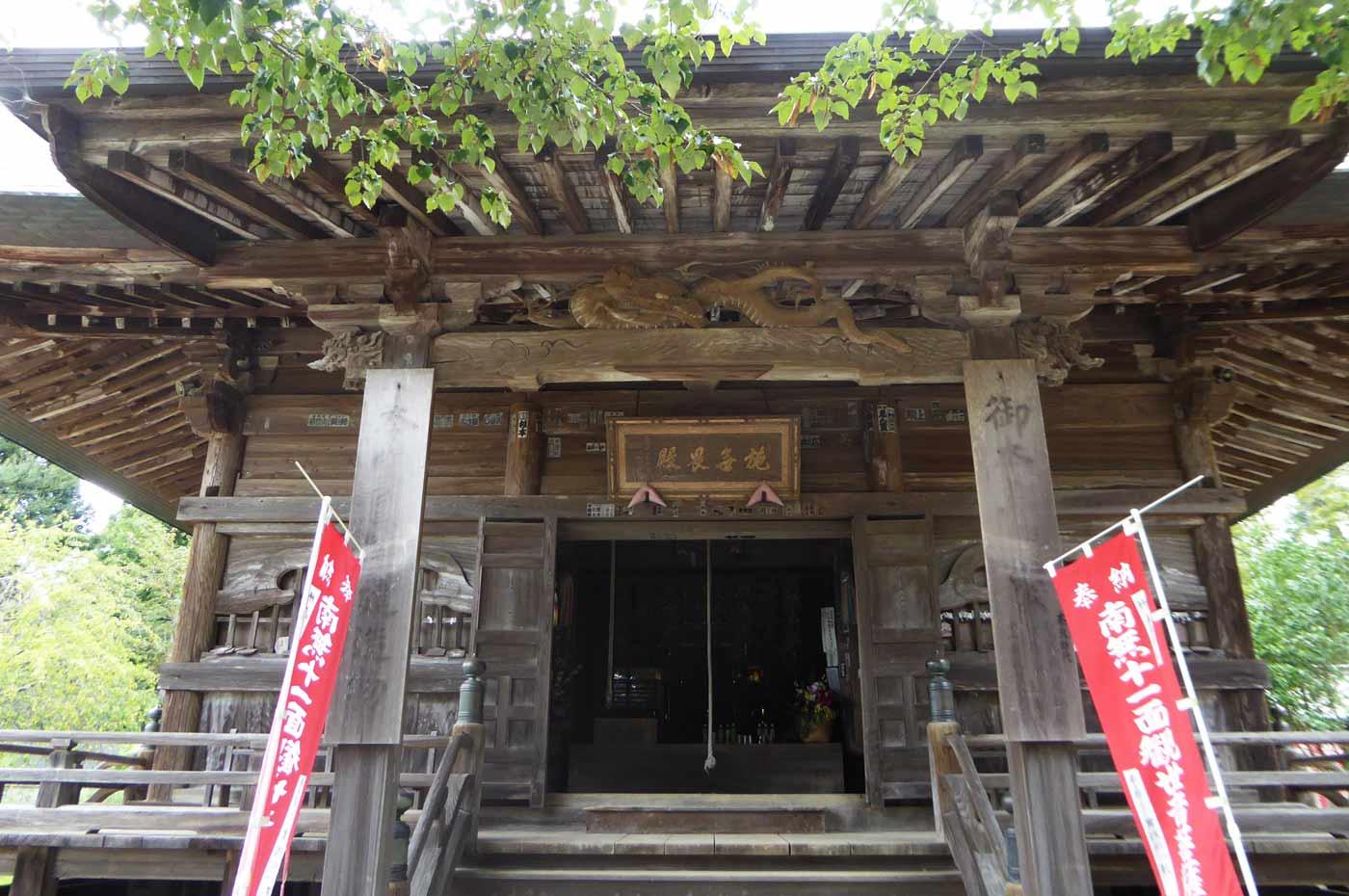 石堂寺本堂(国指定重要文化財)の画像