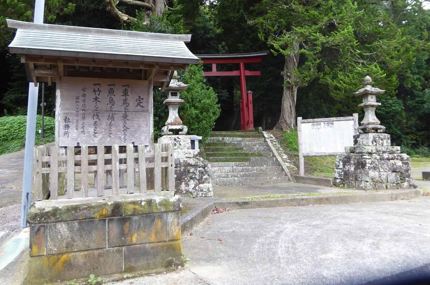 賀茂神社の駐車場