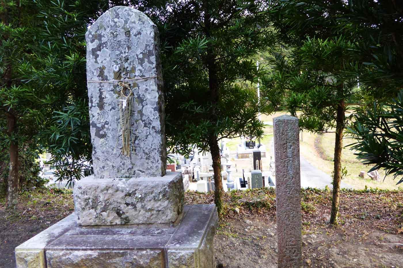 金山神社の石碑